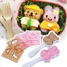 換裝娃娃飯團模具套做壽司器工具...