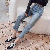 大韓訂製牛仔褲日系休閒女裝毛邊修身高腰九分褲BF風寬褲
