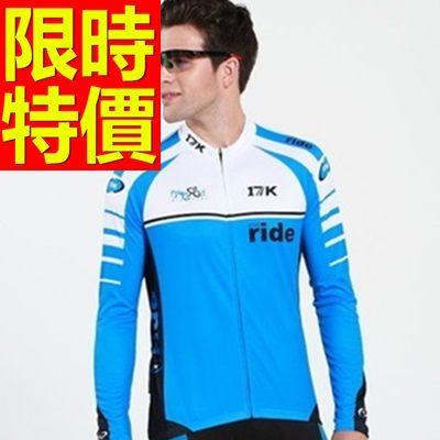 自行車衣 長袖 車褲套裝-透氣排汗吸濕暢銷帥氣男單車服 56y47【時尚巴黎】