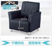 《固的家具GOOD》41-6-AV 卡娃依一人沙發