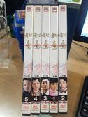 影音專賣店-S43-012-正版DVD*大陸劇【如意 全42集10碟】-劉愷威*楊冪