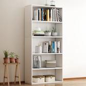書架書櫃落地簡約現代簡易經濟型飄窗置物架學生創意組合家用書櫥 aj7264『黑色妹妹』
