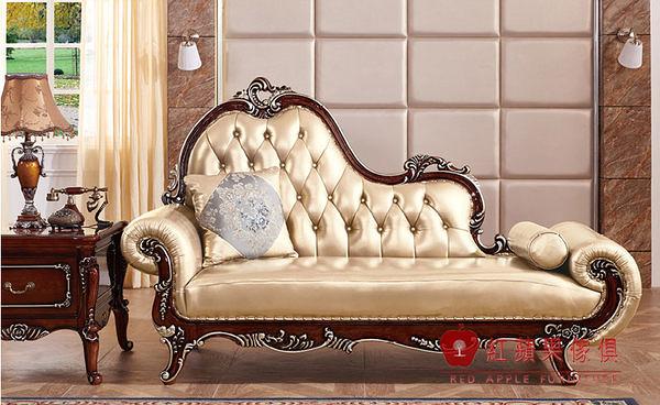 [紅蘋果傢俱] HT-808 新古典系列 實木雕花 歐式 法式 奢華 貴妃椅 躺椅 工廠直營