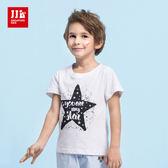 JJLKIDS 男童 百搭星星印花休閒短袖上衣 T恤 (白色)
