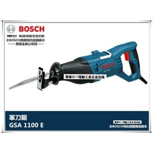 德國 博世 BOSCH GSA 1100 E 水平軍刀鋸附5片原廠鋸片
