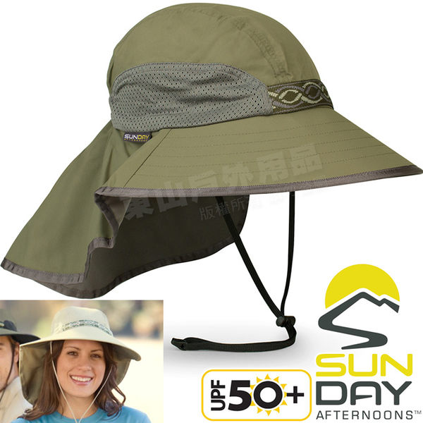 Sunday Afternoons S2A01001B-750叢林綠 Adventure防曬防潑水護頸帽
