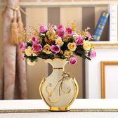 【春季上新】 歐式裝飾品花瓶擺件陶瓷插花花器創意家居客廳餐桌電視柜工藝品