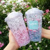 夏日碎冰杯雙層制冷冰杯漸變色韓國創意清新塑料水杯子女吸管三角衣櫥