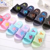浴室拖鞋  夏季居家室內男女情侶家用軟底韓版塑料洗澡涼拖鞋