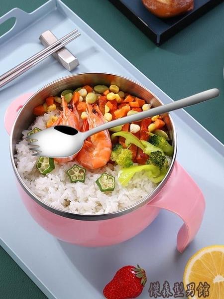 日式泡面碗304不銹鋼大容量快餐杯帶蓋宿舍方便面神器小學生飯盒 傑森型男館