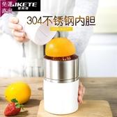 手動榨汁器 橙汁器 榨橙汁機家用 榨檸檬神器 水果 小型 迷你 【快速出貨】