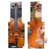 小提琴 民間藝人手工小提琴專業級實木練習考級小提琴初學者兒童成人樂器T 多色