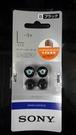 平廣 配件 SONY EP-EX11L/B EP-EX11 L 2對 原廠矽膠耳塞 日本進口 哥倫比亞 耳套 矽膠套 耳道套