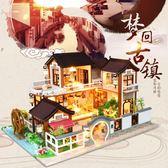 diy小屋手工小房子模型拼裝玩具中國風禮物【南風小舖】