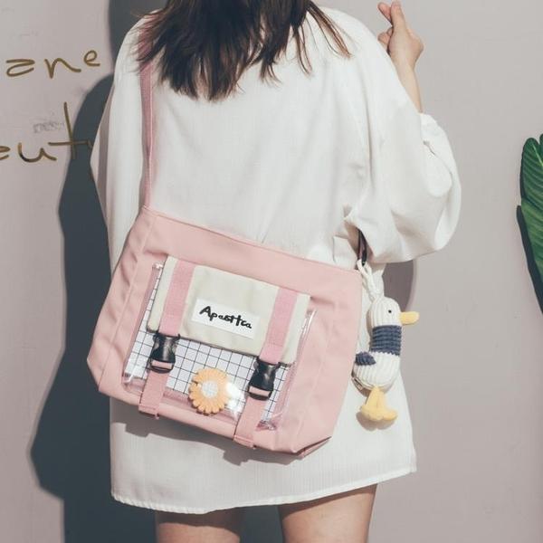 全場九折 校園單肩大容量帆布包包女新款潮可愛文藝少女學生斜挎托特包
