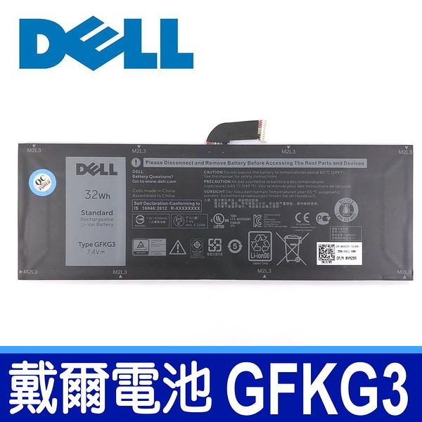 戴爾 DELL GFKG3 2芯 . 電池 Venue 10 Pro 5056 WH96V VN25R OVN25R