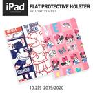迪士尼正版授權 優悅系列iPad保護套10.2吋 2019/2020 智能休眠 全包ipad保護殼 卡通平板防摔保護皮套