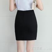 正裝裙西裝裙女裝一步裙工作裙職業短裙包裙子黑色半身裙大碼春夏 【快速出貨】