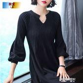 長款毛衣裙過膝秋冬季新款寬鬆燈籠袖打底針織洋裝  凱斯盾數位3c