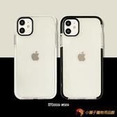 買1送1透明硅膠軟殼蘋果11/12ProMax手機殼iPhoneXS78plusXR全包邊保護套【小獅子】