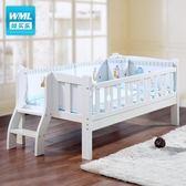 嬰兒床實木兒童床帶護欄寶寶嬰兒多功能拼接大床男孩女孩加寬小床BL 【店慶8折促銷】