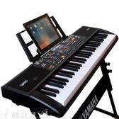 電子琴 三森61鍵電子琴兒童成人女孩初學者教學入門標準鋼琴鍵大號3-12歲 mks韓菲兒