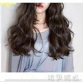 假髮 假髮片女長直髮無痕一片式長髮網紅可愛仿真髮長卷髮大波浪接髮片 唯伊時尚