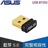【南紡購物中心】ASUS 華碩 USB-BT500 藍芽 5.0 USB收發器