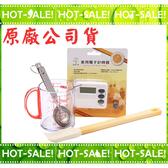 《台灣原廠公司貨》DIET-U Vitamix TNC5200 / S30 專用 大侑 廚房料理工具組 (量杯+量匙+計時器+刮棒)