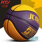 年末鉅惠 百動花式籃球花球室外學生真皮手感7號彩色個性迷彩街球街頭籃球