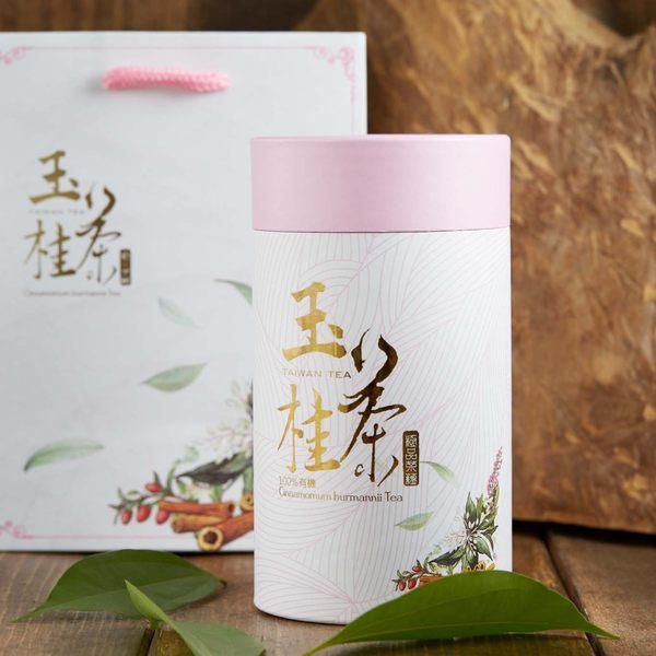 活力健康 玉桂茶(肉桂茶) - 枸杞風味
