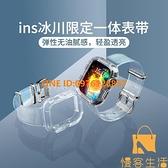 蘋果手表表帶iwatch6/5/4透明表帶硅膠冰川applewatch回環式【慢客生活】
