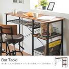 吧檯 吧台桌 餐桌 家具【L0006】奧斯丁英倫側二層架吧檯桌 MIT台灣製 完美主義