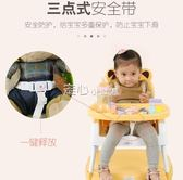 兒童餐椅寶寶餐椅嬰兒吃飯椅兒童餐椅便攜式可折疊多功能餐桌bb學坐椅YJT 『獨家』流行館