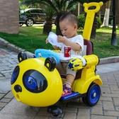 兒童電動車搖擺童車四輪室內車帶遙控玩具車可坐人摩托車電動汽車【免運85折】