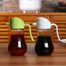 ✭米菈生活館✭【X20】可控式回油玻璃壺...