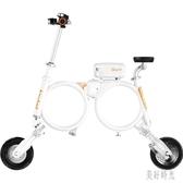 折疊電動車 成人代步車 背包鋰電電動車上班通勤 代步車 zh7108『美好時光』