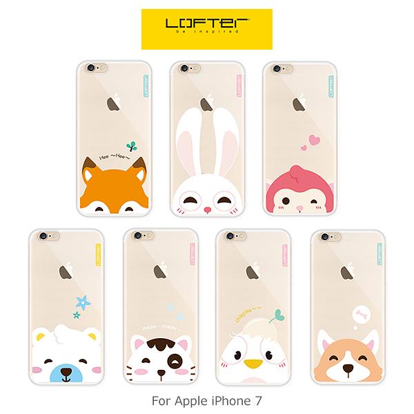 ☆愛思摩比☆LOFTer Apple iPhone7 4.7吋 萌寵保護套 全包軟殼 TPU 可愛動物 軟套
