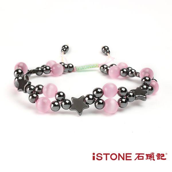 彩虹貓眼手鍊-甜美星空 石頭記