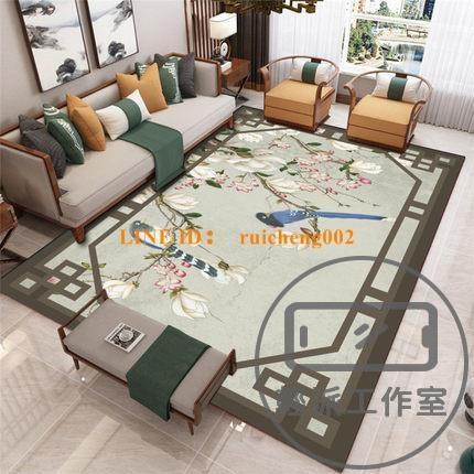 客厅地毯茶几垫中国风书房卧室床边满铺轻奢【輕派工作室】