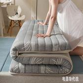 泰式乳膠榻榻米床墊軟墊加厚床褥子地鋪睡墊宿舍折疊海綿墊被IP3761【宅男時代城】