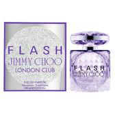 Jimmy Choo Flash 舞夜倫敦限量版淡香精 100ml  58421《Belle倍莉小舖》