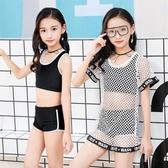 兒童泳衣 兒童游泳衣女童女孩泳裝比基尼學生分體小中大童網紗運動三件套 寶貝計畫