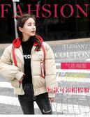 棉襖女2018新款面包服學生韓版棉衣短款加厚寬鬆羽絨棉服外套夢依港