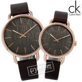 CK / K7B216G3.K7B236G3 /  EVEN 沉靜雅緻岩紋皮革手錶 灰x玫瑰金框x深褐 42mm+36mm