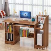 電腦臺式桌家用簡約 經濟型書柜書桌一體簡約桌子臥室學生寫字桌 js9377【miss洛羽】