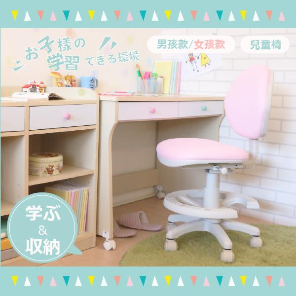 馬卡龍色系-兒童椅(1件組) 學