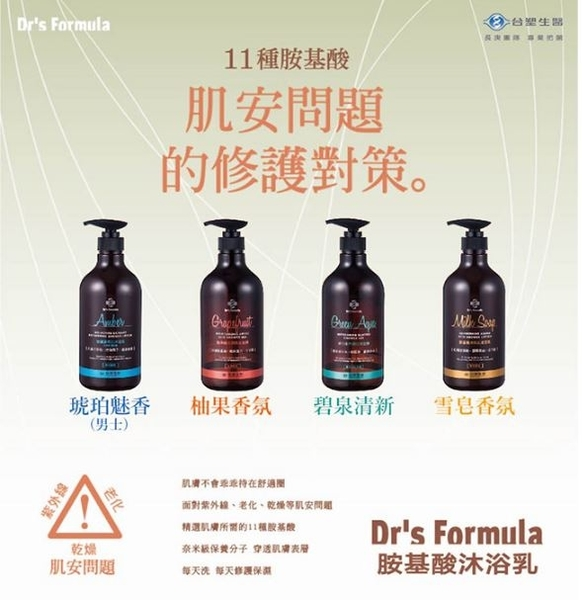 《台塑生醫》Dr's Formula岩礦清爽肌沐浴乳 (琥珀魅香) 800g*12入