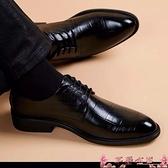 皮鞋春夏季皮鞋男士韓版鞋子商務正裝尖頭男鞋婚鞋英倫內增高新郎鞋 芊墨 上新