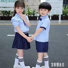 兒童表演禮服 男女童禮服表演服套裝小學生...